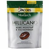 Кофе растворимый Jacobs Monarch Millicano, 130 гр, вакуумная упаковка